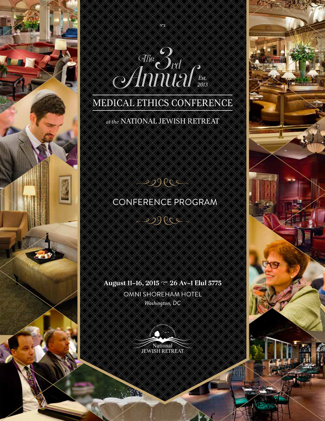 medical_ethics_conference_2015-pg1.jpg