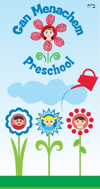 Preschool-for-CC-2.jpg